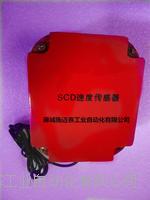 【刮板輸送機/斗式提升機】斷鏈保護器SCD-02、SCD-1、SCD-10系列 SCD