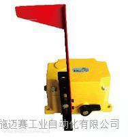粉塵防爆拉繩開關SPS-2-FM/IP65/DIPA20T6急停控制器 SPS-2-FM