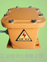縱向撕裂開關GZS-B-1200/35(每組4個傳感器) HQFS-2248HKTFBY