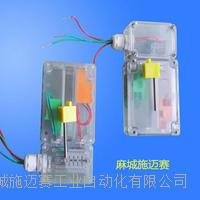 行程開關FJK-W150B-FNXH-LED非接觸式記憶 ALYA-ZC-2B