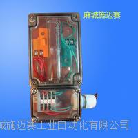 閥位反饋裝置GEMU-FW-1230-25SP進口芯片 GEMU-FW-1201-50SP