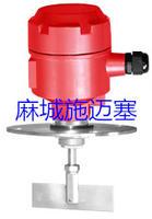 堵煤開關DL-1垂直或水平安裝 ZXK-10/220v