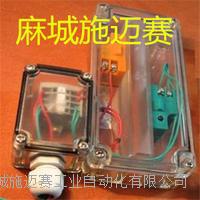 行程開關FJK-SXSD-PPSH150-LED閥位信號反饋裝置 FJK-SD-GHTL-LED