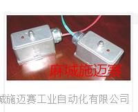 位置反饋傳感器SWKT-TYXN-D采用密封設計 HCGK8036B