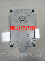 隔爆型斷鏈保護器SCD-B2 DIPA21 IP65