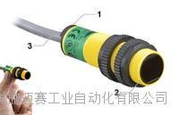 光電開關E3FA-DN12感應靈敏