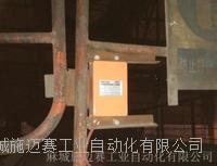 永磁碰撞式安全門裝置INCHI-CMS/D1A可預防安全隱患