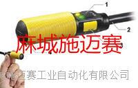 光電開關PR30-BC100DNR方形圓形可選擇