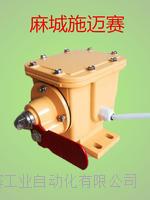 縱向撕裂保護傳感器BZL-K220結構簡單牢固 SBZX-I/T3K