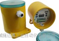 智能數顯測速裝置HQZS-001SPT/D打滑檢測器 BDS1-F/LW