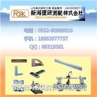 日本RSK水平仪 磁性水平仪 条形水平仪 框式水平仪 542-1502