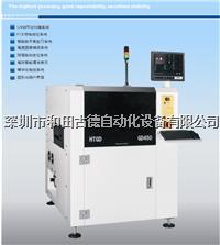 深圳和田古德全自動錫膏印刷機 和田古德