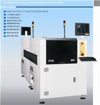 深圳和田古德全自動錫膏印刷機