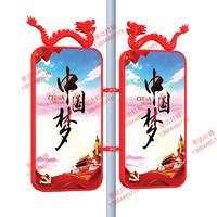 中国龙灯箱 RZ-QX0713