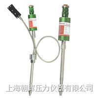 長春環保型壓力傳感器 熔體壓力變送器