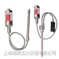 重庆高温熔体压力传感器