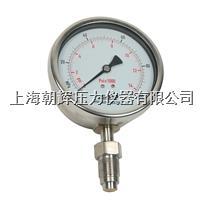 均質機壓力表報價/上海均質機壓力表