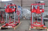 混凝土路面钻孔机 HZ-20型