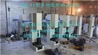 电动击实仪价格 YDT-II型