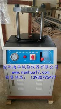 液压式电动脱模器生产厂家 YDT-20型