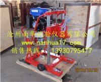 混凝土路面钻孔取芯机生产厂家 HZ-15/20/型