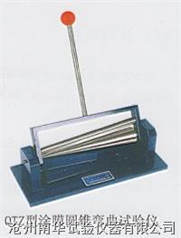 漆膜圆锥弯曲试验仪 QTZ型