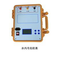 水內冷發電機絕緣電阻測試儀