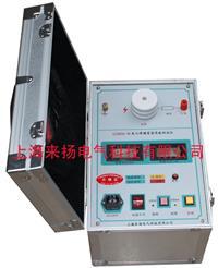 氧化鋅避雷器峰性電流測試儀