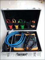 電能質量台區識別係統