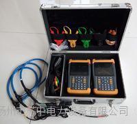 電能表台區識別係統