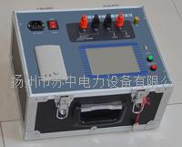 變頻接地阻抗測量儀 SZBDJ-III