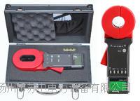 鉗形表接地電阻試驗儀