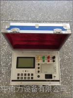 三相電容電感校驗儀