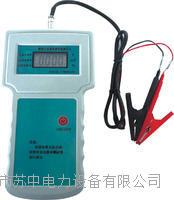 蓄電池紋波數據測試儀