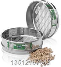 標準穀物篩 200mm