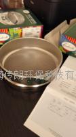2015年版《中國藥典》藥典篩藥篩網篩目數孔徑尺寸與允差對照表 1~9號及其他藥粉檢驗篩