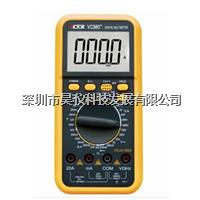 victor980+深圳勝利victor數字萬用表VC980+?