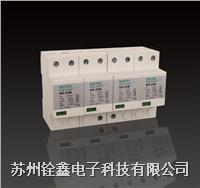 三级电涌保护器 TR255-10