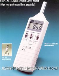 TES-1351噪音计