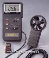 台湾泰仕便携式风速温度计
