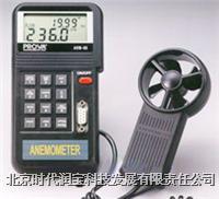 风速仪 AVM-05