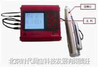 SD51全自动数字式回弹仪