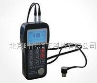 超声波测厚仪 TT300