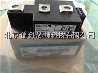 IXYS可控硅模塊 ITAV = 200 - 700 A