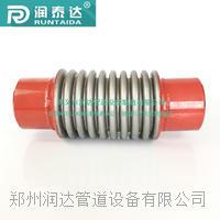 焊接式金屬膨脹節