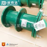 预埋防水柔性套管