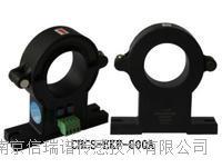 CHCS-EKF開口式霍爾電流傳感器