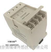 DVS系列直流电压变送器