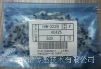 HG-302C霍爾元件 HG-302C(AKM)