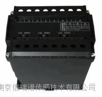 CHCS-PKG系列导轨式三相电流变送器